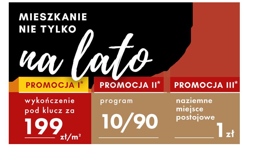 promo_cale_v3